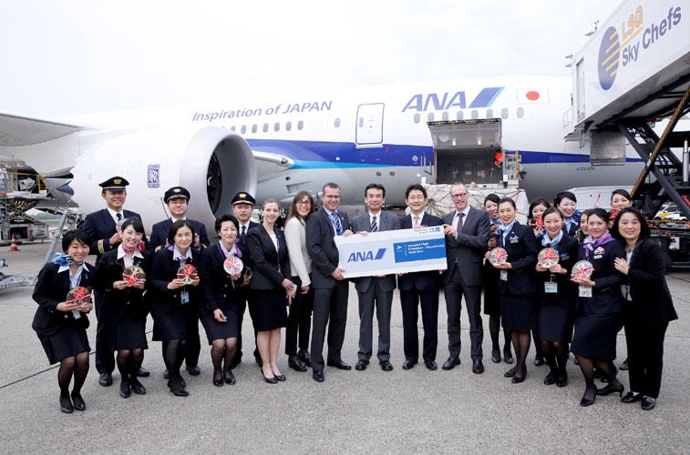 Văn phòng All Nippon Airlines tại Việt Nam
