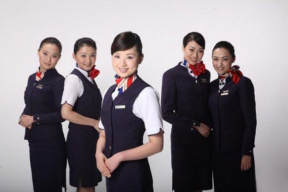 Đại lý vé máy bay China Eastern Airlines