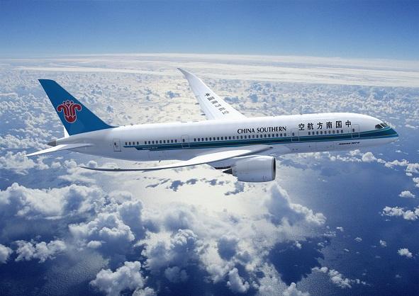 Đại lý vé máy bay China Southern Airlines