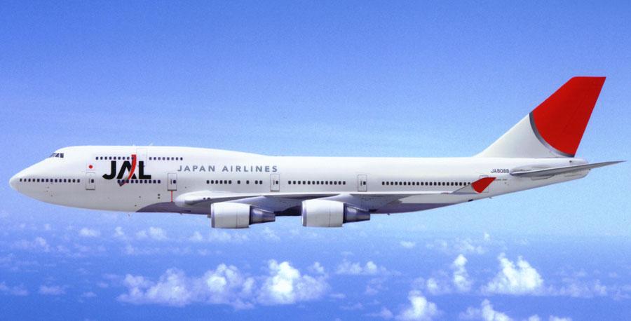 Đại lý vé máy bay Japan Airlines