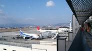 Vé máy bay đi Kansai Vé máy bay đi sân bay quốc tế Kansai Osaka Nhật Bản