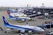 Vé máy bay đi Nagoya Vé máy bay đi sân bay Nagoya Nhật Bản