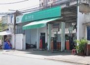 Phòng vé máy bay Đường Hưng Phú Đại lý vé máy bay tại Đường Hưng Phú Quận 8