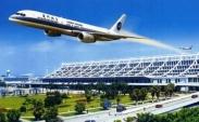 Đại lý vé máy bay tại Huyện Thọ Xuân